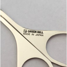Eyebrow Scissors G-2112
