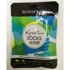 Bodipure Keratin Socks (Retail package)