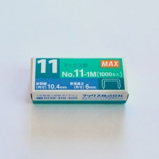 MAX No.11 Staples (1000ct)